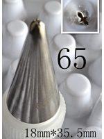 Накрайник за пош, листо ,малък, 0,4 см.