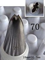 Накрайник за пош, листо ,малък, 0,9 см.
