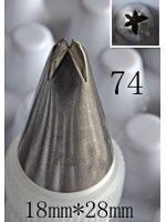 Накрайник за пош, листо ,малък, 0.6 см.,