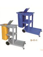 Мултифункционална почистваща количка с капак